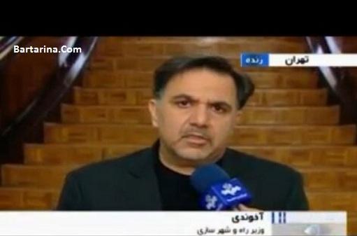 فیلم گریه آخوندی وزیر راه در تلویزیون برای حادثه مرگبار قطار