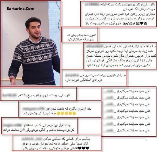 فحش و ناسزا گفتن به علی ضیا به خاطر دعوای لفظی ضیا و خسروی