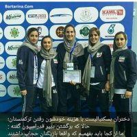 دلیل احضار بازیکنان بسکتبال زن ایران به دادگاه + عکس