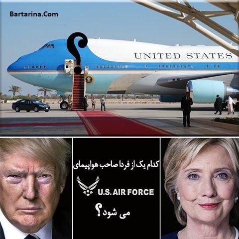سایت آمار زنده نتیجه انتخابات ریاست جمهوری آمریکا 18 آبان 95