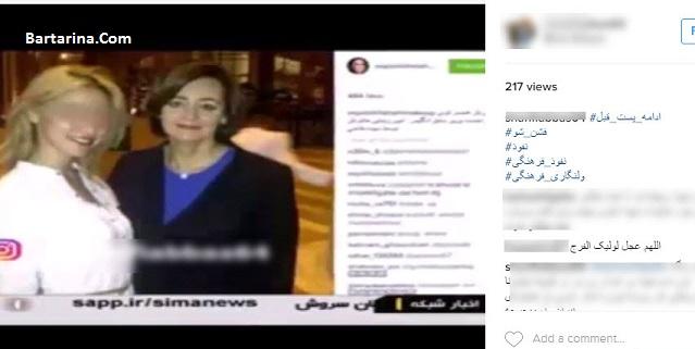 دانلود فیلم گزارش فشن شو مستهجن در تهران + افشاگری