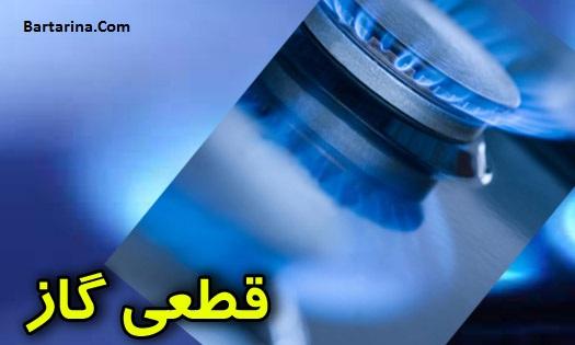 دلیل قطعی گاز در استان مازندران 4 آذر 95 + زمان وصل گاز