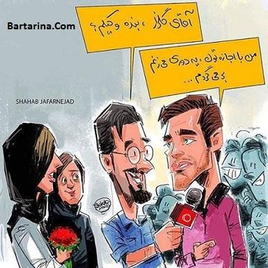 دانلود فیلم دابسمش خنده دار خواستگاری دختر از محمدرضا گلزار