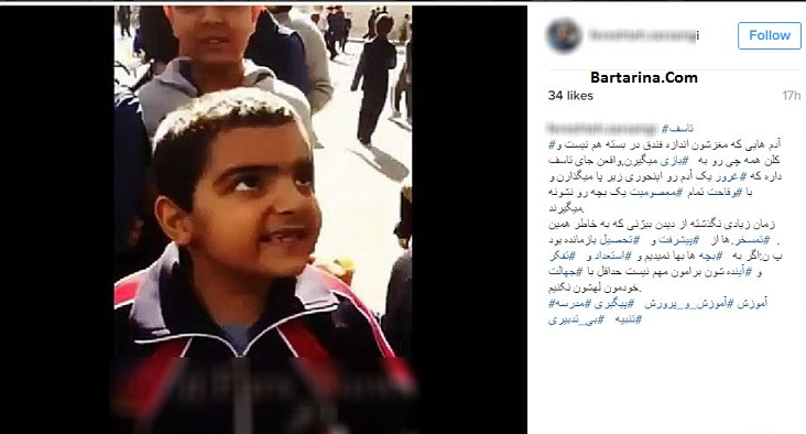 دانلود فیلم دانش آموز 8 ساله اصفهانی و معلم و برخورد ناظم