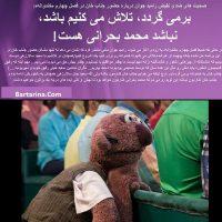 ساعت پخش برنامه خندوانه در شب یلدا ۹۵ از زبان رامبد جوان