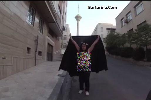 دستگیری و زندانی شدن موژان محمدطاهر زن برهنه برج میلاد تهران