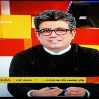 اس ام اس شادی روح منصور پورحیدری در برنامه رضا رشیدپور
