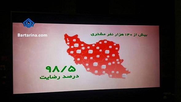 جلوگیری از تبلیغات شامپو ضد ریزش مو تلویزیون توسط وزیر