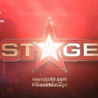 زمان شروع سری جدید برنامه استیج من و تو + ثبت نام stage