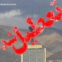 تعطیلی مدارس کشور از جمله تهران فردا شنبه ۴ دی ۹۵