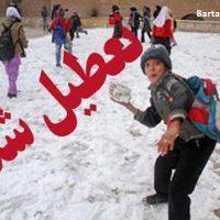 تعطیلی مدارس کشور فردا شنبه ۶ آذر ۹۵ به دلیل برف و سرما