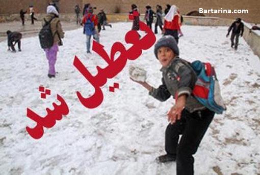 تعطیلی مدارس کشور فردا شنبه 6 آذر 95 به دلیل برف و سرما