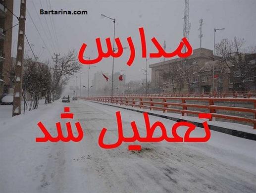 تعطیلی مدارس کشور در برخی استان ها دوشنبه 2 اسفند 95