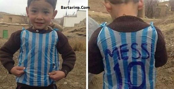 فیلم لیونل مسی و مرتضی احمدی کودک 6 ساله افغانی + عکس