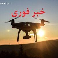 فیلم شلیک پدافند هوایی به هلی شات در خیابان انقلاب تهران