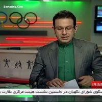 فیلم اتهامات جنجالی وحید بنا به سرمربی تیم ملی جودو