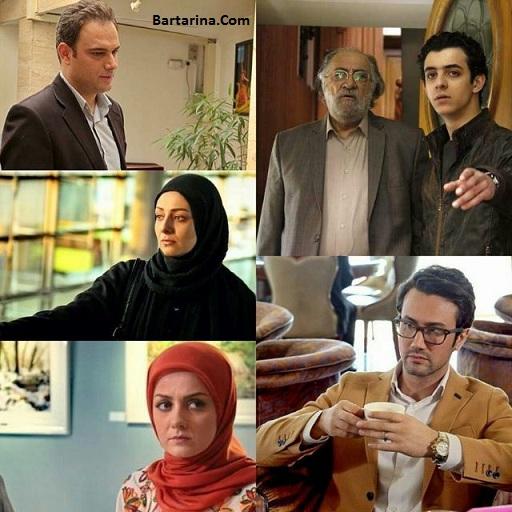 Image result for خلاصه سریال ماه و پلنگ
