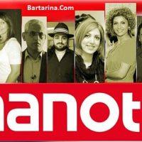 فیلم افشاگری سامان کارمند سابق شبکه من و تو دولت انگلیس