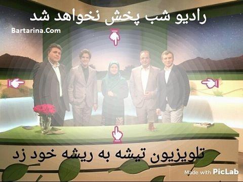 خداحافظی منصور ضابطیان مجری رادیو شب از تلویزیون + عکس