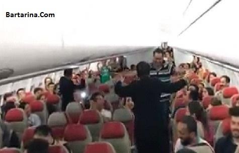 فیلم رقص در پرواز مالزی به تهران به نام شادترین پرواز ایرانی