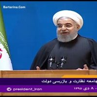 فیلم واکنش دکتر روحانی به نامه فرهادی درباره گور خواب ها