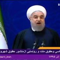 فیلم سخنرانی دکتر روحانی درباره حقوق شهروندی ۲۹ آذر ۹۵