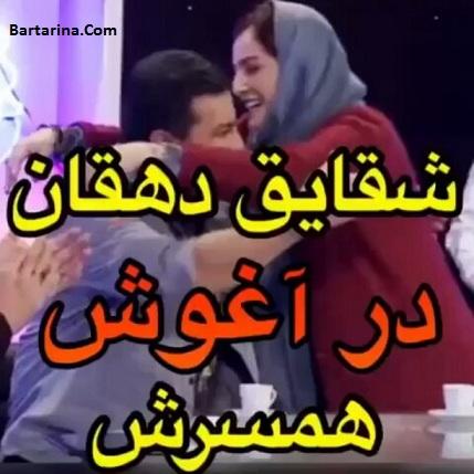 فیلم بغل کردن شقایق دهقان و مهراب قاسم خانی در کافه میکس