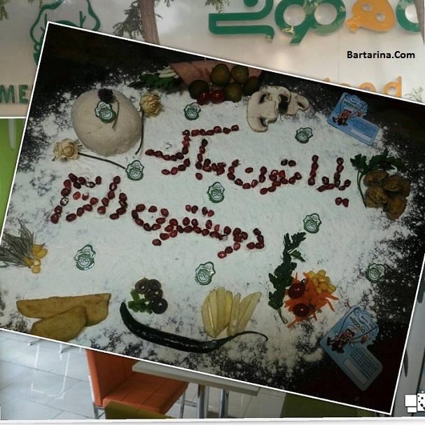 عکس نوشته شب یلدا 95 + پیام تبریک شب چله بلندترین شب سال