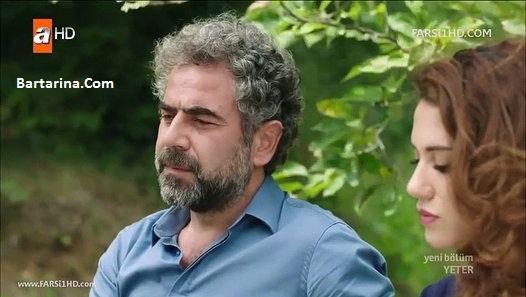 خلاصه داستان قسمت آخر سریال کافی + عکس های سریال Yeter