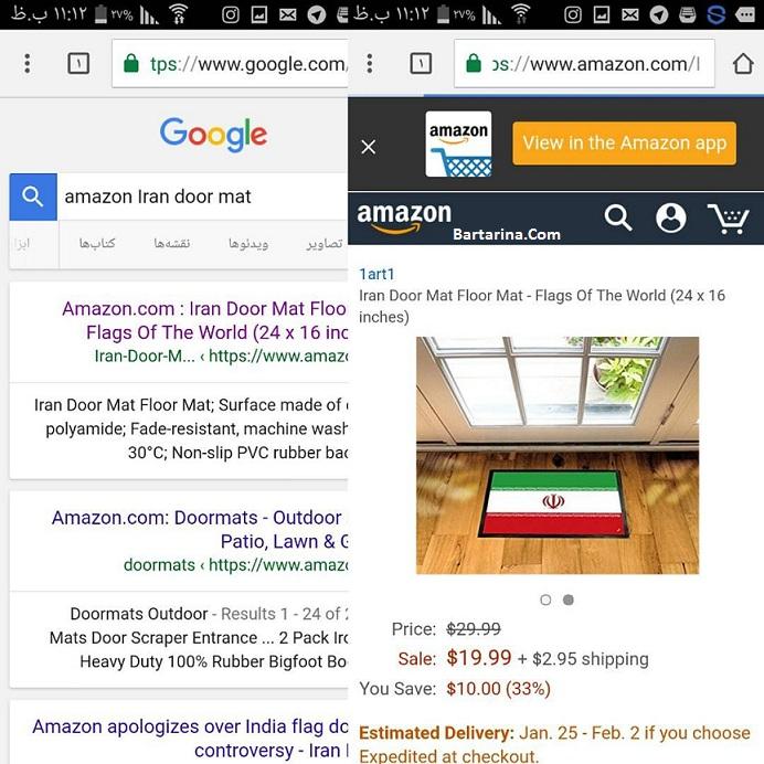 توهین سایت آمازون به پرچم ایران برای فروش آن به عنوان پادری