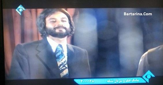 فیلم ابی خواننده در سریال معمای شاه تلویزیون صدا سیما ایران