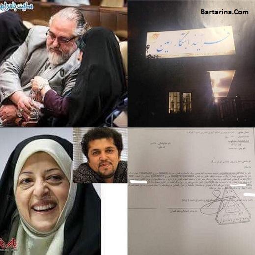 دلیل حکم جلب سید طه هاشمی پسر معصومه ابتکار + عکس