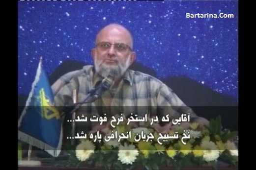 فیلم توهین های سعید قاسمی به مرحوم هاشمی رفسنجانی