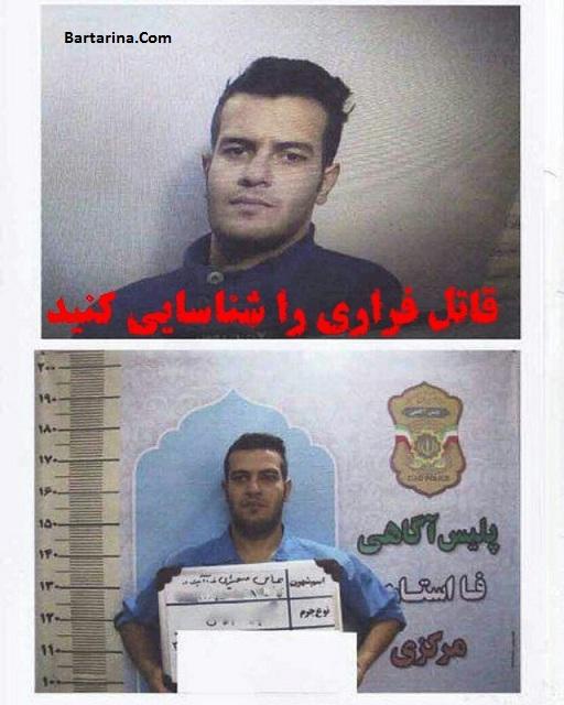 تیراندازی و قتل 6 نفر در خیابان انقلاب اراک توسط عباس صحرایی