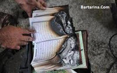 عکس های آتش زدن قرآن و مسجد در ورامین تهران 28 دی 95