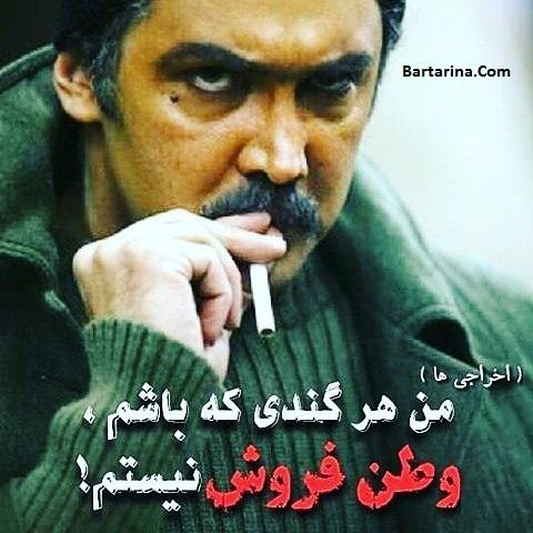 ماجرای تعطیلی شبکه فارسی وان توسط حسام نواب صفوی + عکس