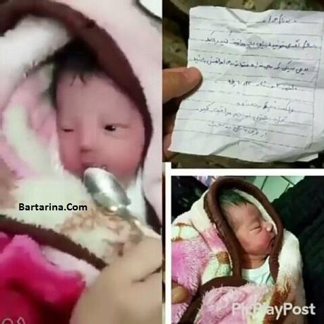 فیلم پیام رضا صادقی برای نوزاد 5 ماهه رها شده در مبارکه