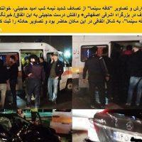 تصادف امید حاجیلی در اتوبان اشرفی اصفهانی ۱۲ دی ۹۵ + عکس
