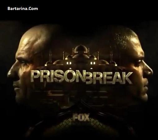 فیلم تیزر جدید فصل پنجم سریال فرار از زندان + زمان پخش
