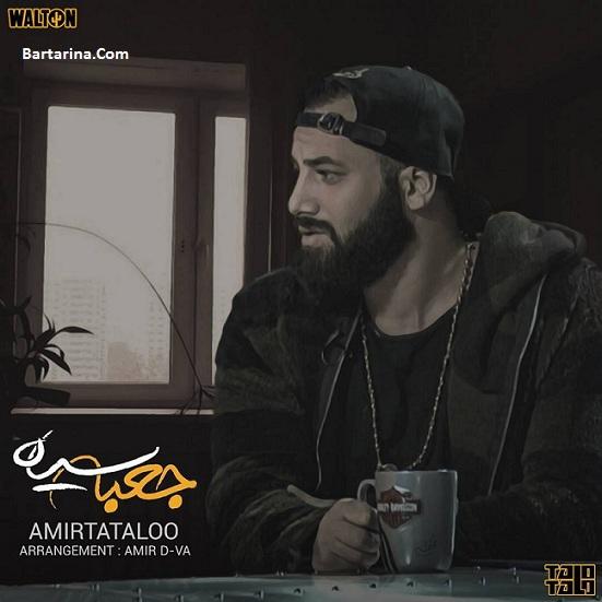 فیلم مصاحبه جنجالی امیر تتلو با اردشیر احمدی در جعبه سیاه