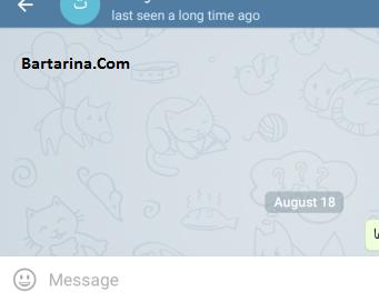 ترفند خارج شدن از بلاک و مسدود شدن در تلگرام + عکس
