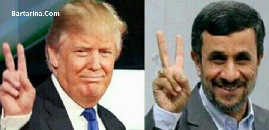 نامه محمود احمدی نژاد به ترامپ رئیس جمهور آمریکا + دانلود