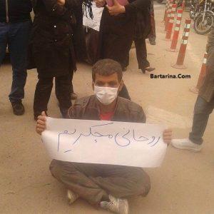 فیلم اعتراض مردم اهواز در مقابل استانداری خوزستان بهمن 95