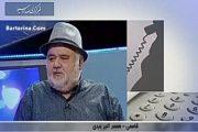 خبر درگذشت اکبر عبدی + فیلم فوت اکبر عبدی از زبان همسرش