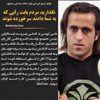کامنت جنجالی علی کریمی زیر پست رئیس جمهور حسن روحانی