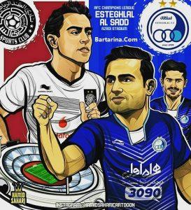 فیلم گل های بازی استقلال و السد قطر سه شنبه 19 بهمن 95