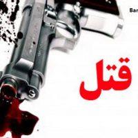قتل وحشیانه دختر ۷ ساله افغانی در کرمان + عکس و فیلم