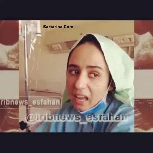 فیلم اشتباه دکتر اصفهانی دختری بجای کیست کلیه را خارج کردند