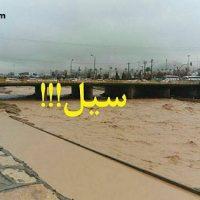 فیلم سیل در شهر شیراز و جهرم فارس بر اثر شکستن سد