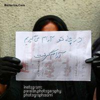 عکس بازیگران زن و مرد در مراسم تشییع حسن جوهرچی ۱۷ بهمن ۹۵